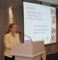 Dimitrina Petrova Speaks at the Ukraine Report Launch