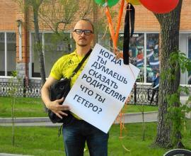 Alexander Yermoshkin