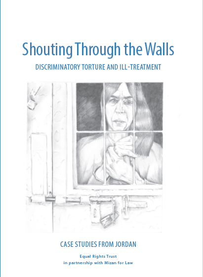 Shouting Through the Walls